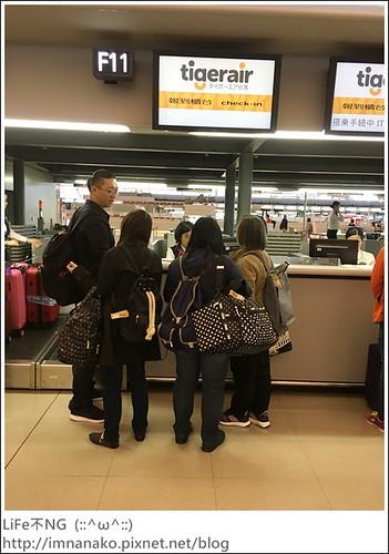 虎航-大阪自由行