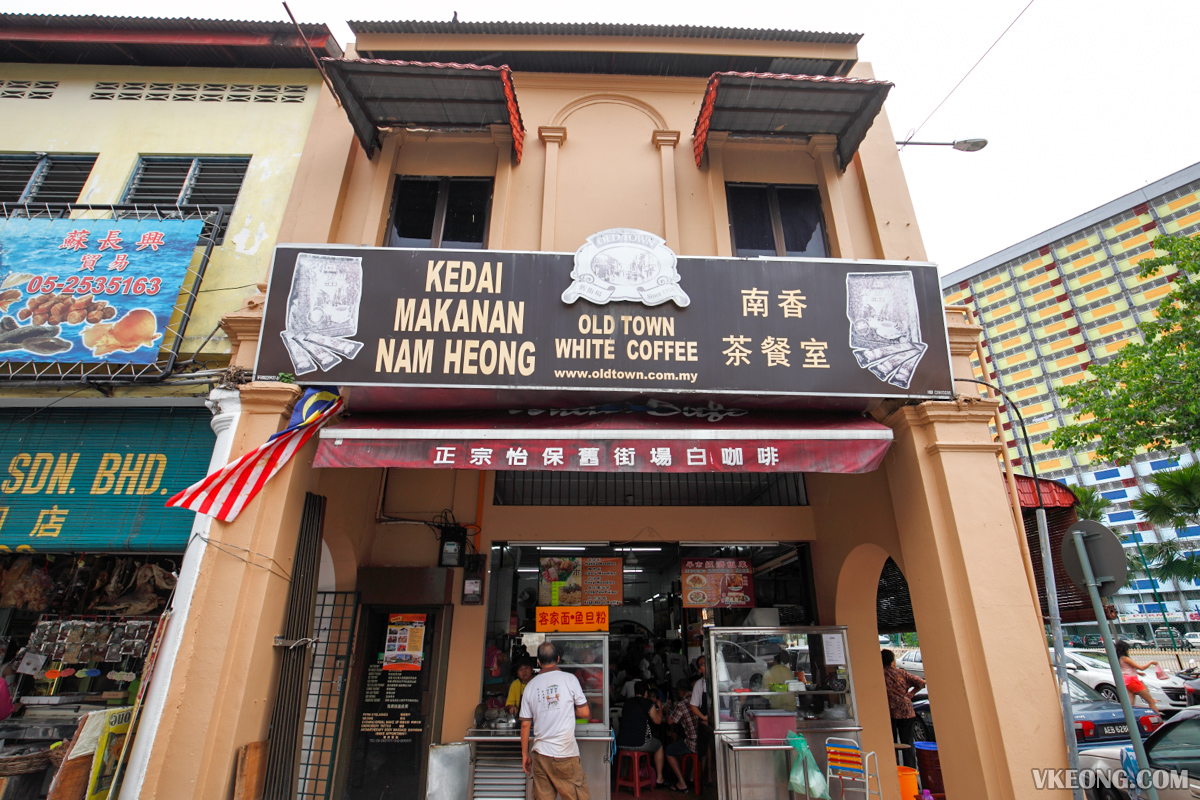 Nam Heong White Coffee Ipoh