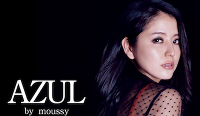 「AZUL by moussy」新CM