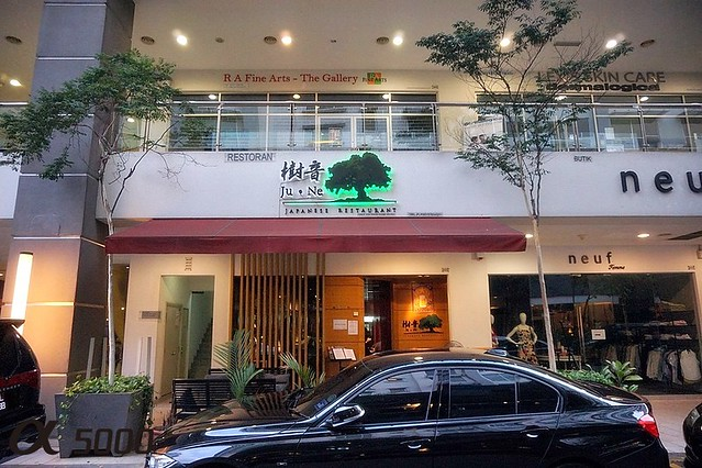 Ju.Ne Japanese Restaurant Publika - Saga Beef , hot plate -008