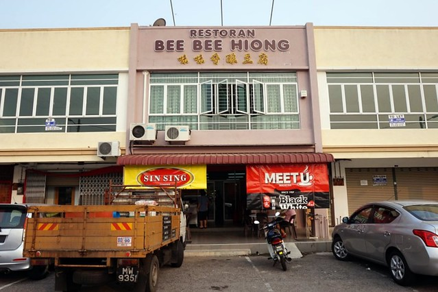 bee bee hiong - good fishballs in melaka