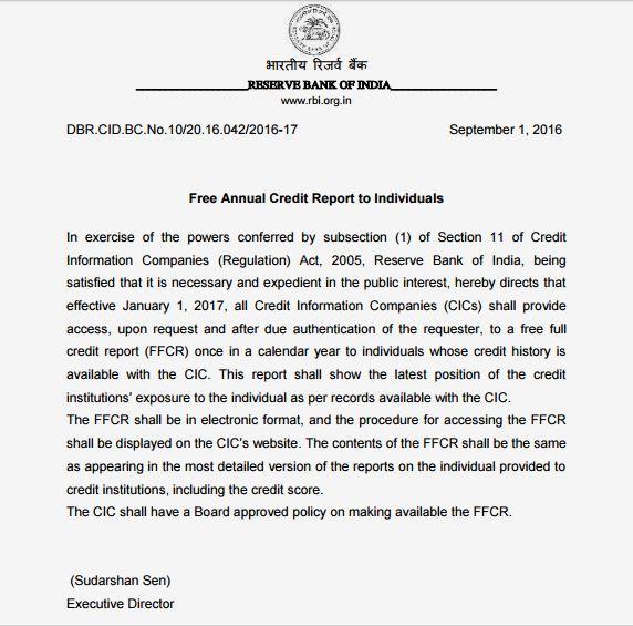 Free CIBIL Score RBI Notification