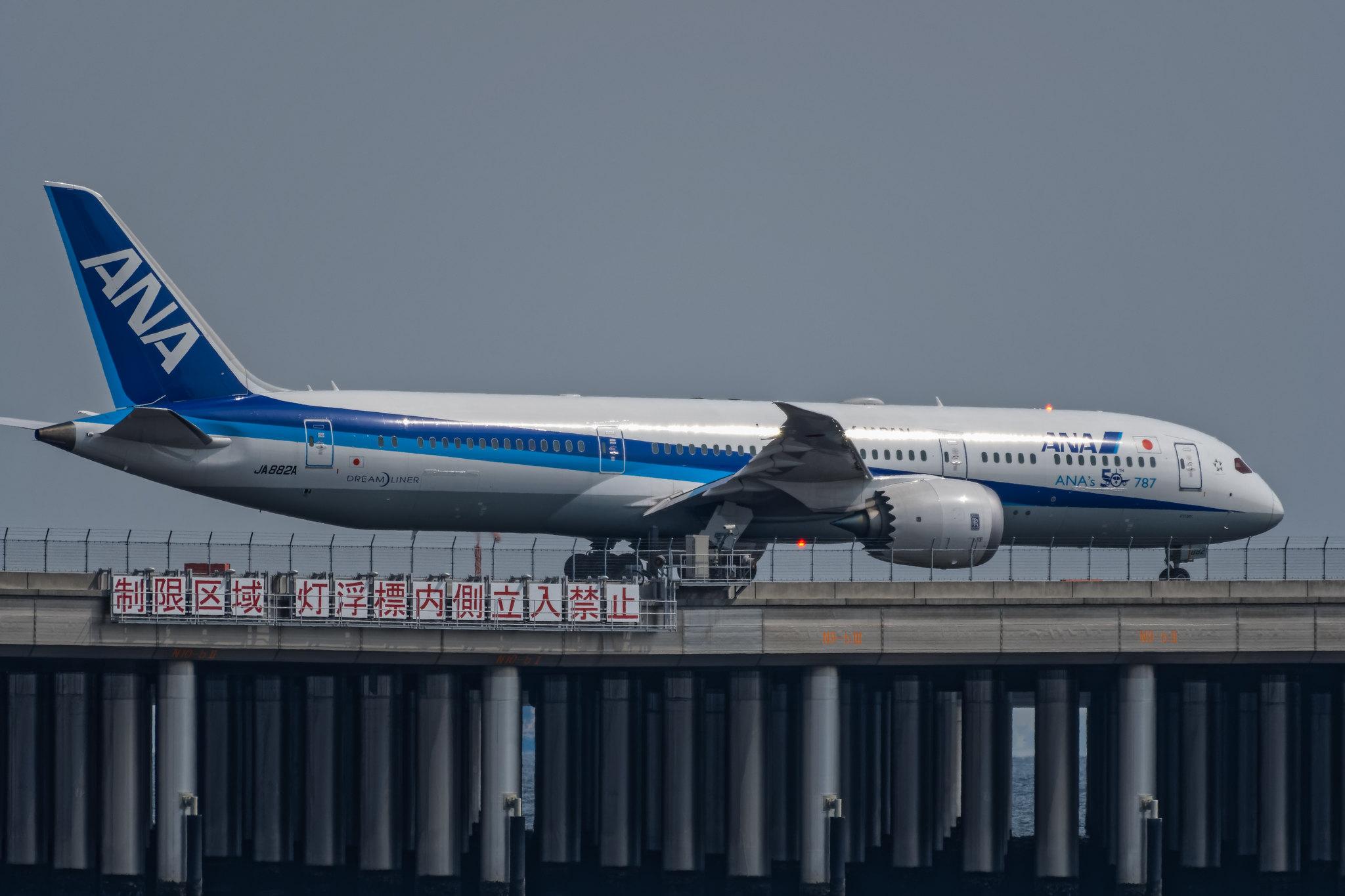JA882A