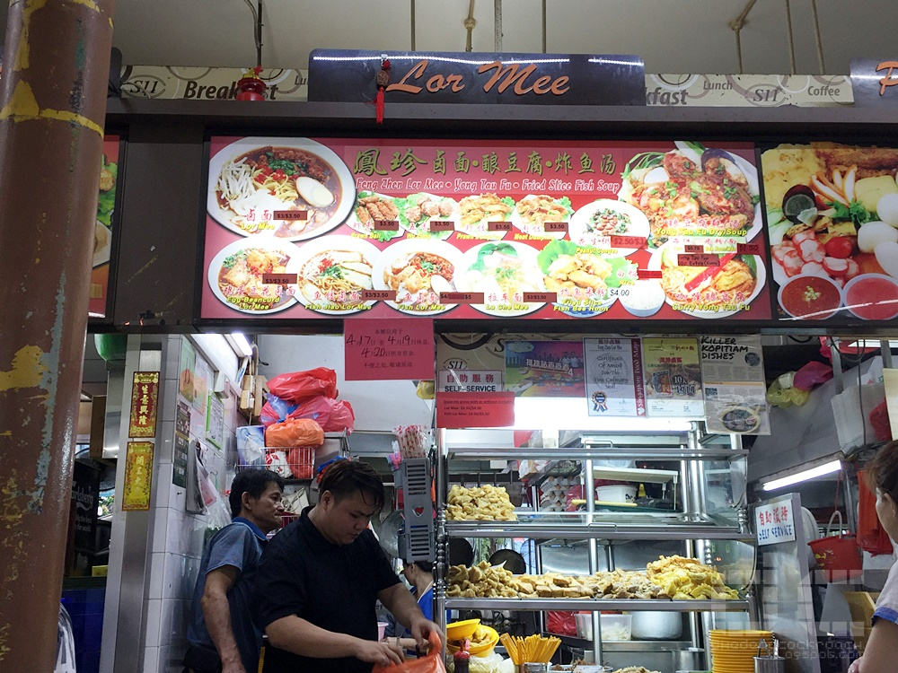 凤珍卤面, feng zhen lor mee, lor mee, singapore, food review, food, review, yew tee, choa chu kang