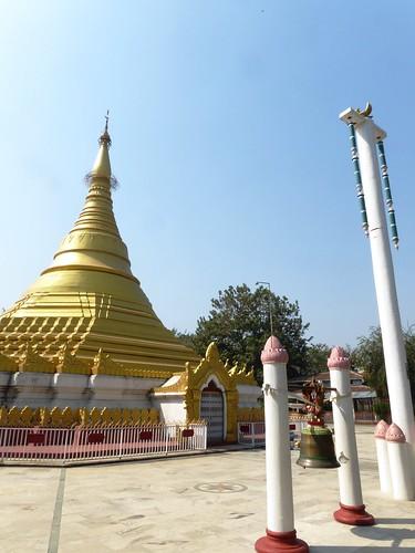 n-lumbini-est-Myanmar (2)