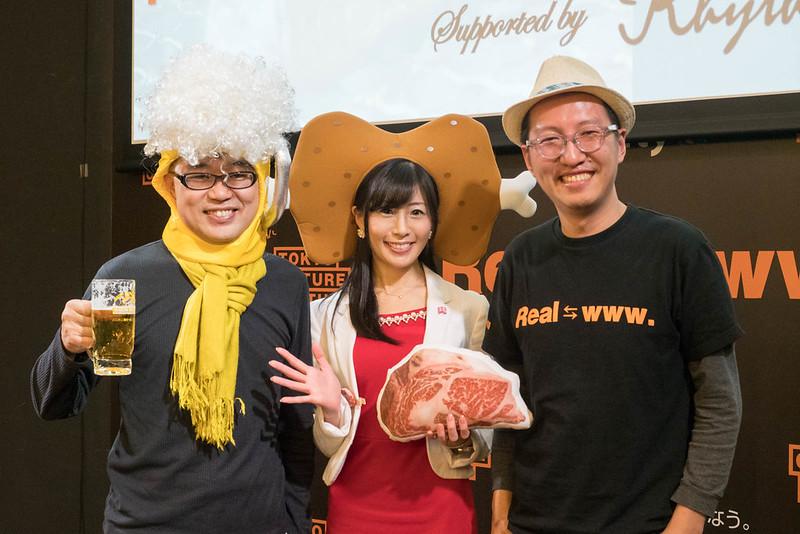 beer_meat-20
