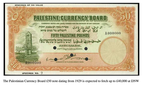 1929 Palestinian CurrencyBoard 50 pound note