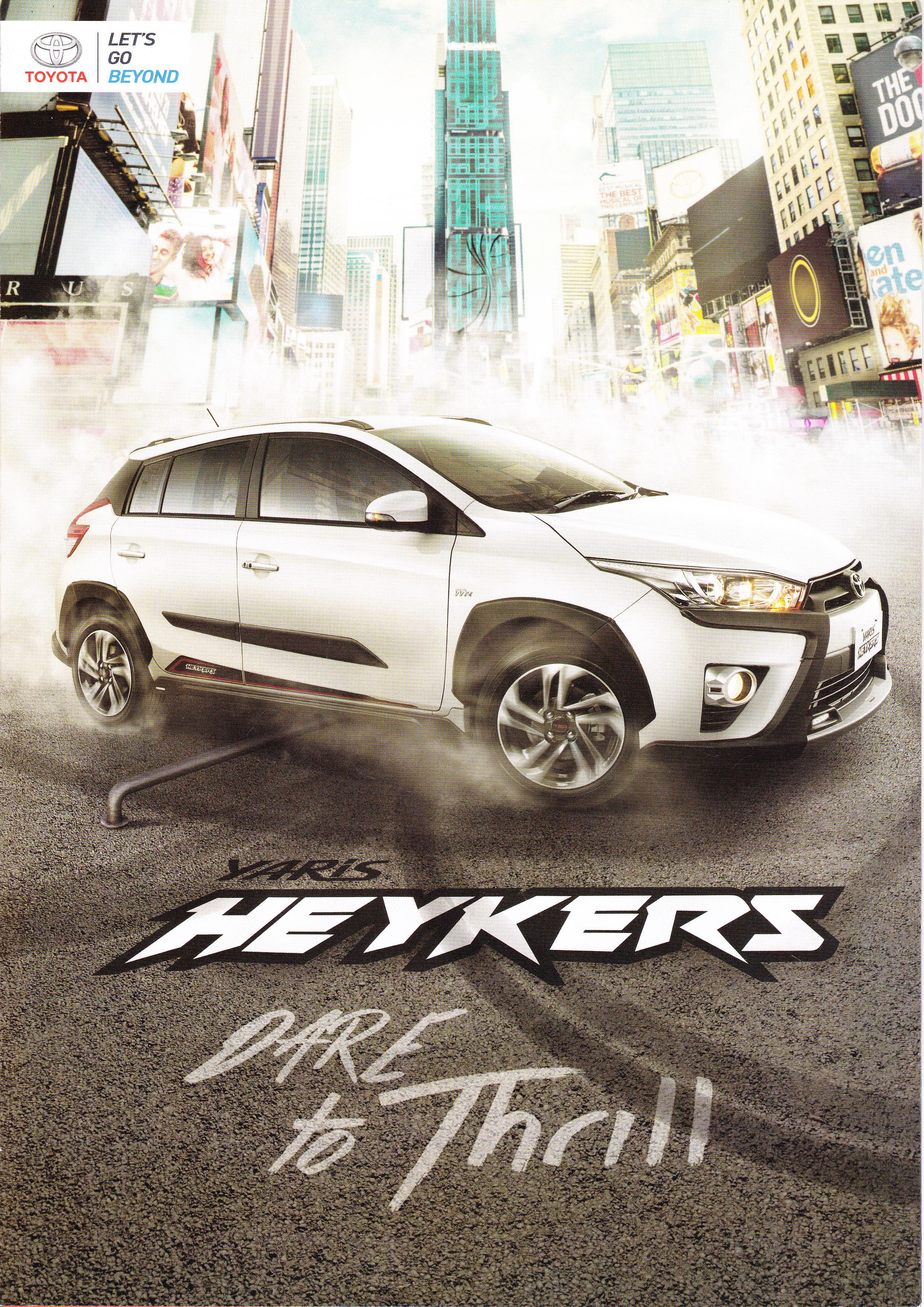 Brosur Mobil Toyota New Yaris dan New Yaris Heykers Jakarta