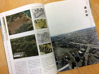 201703_fukushima_atlas_04