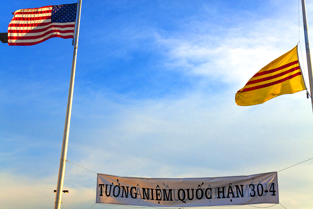 South Vietnamese flag at half mast to commemorate the Fall of Saigon--Passyunk Square