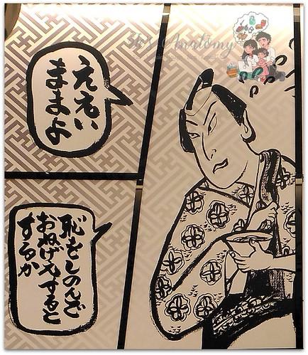 nadai fujisoba sm aura (5)