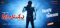 Rakshaka Bhatudu Movie Wallpapers