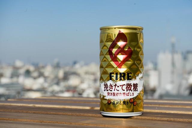 KIRIN 新・FIREシリーズ-2.jpg