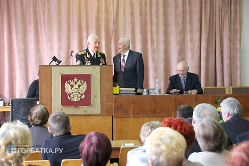 30-летие районного Совета ветеранов войны и труда