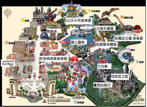 環球影城-map
