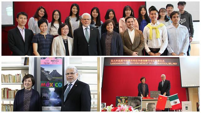 """Se inaugura la """"Sección México"""" en Biblioteca de la Universidad de Beijing"""