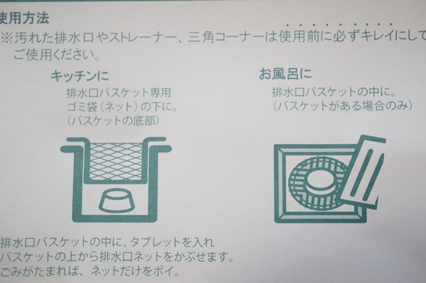 haisuikou3