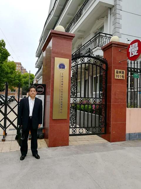 戴中耀:冯正虎等六位诉讼当事人在杨浦法院投诉