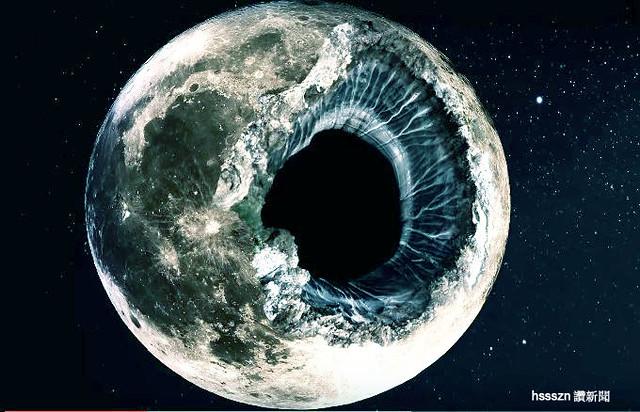 Hollow-moon