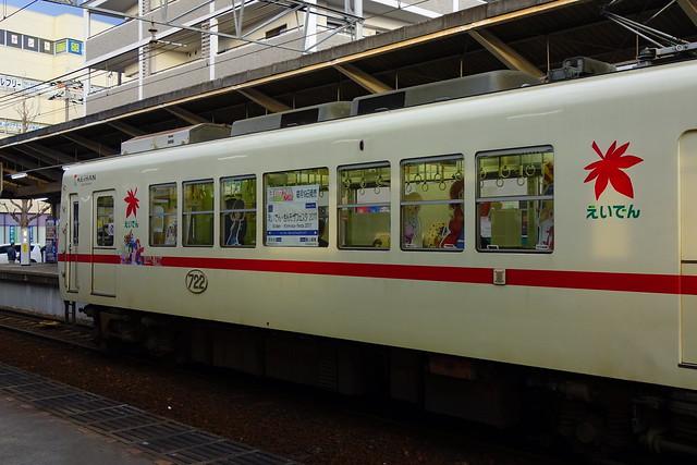 2017/02 叡山電車×きんいろモザイクPretty Days ラッピング車両 #31