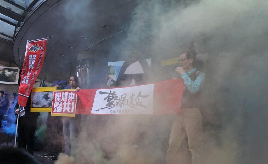 環團以爆破音效與煙霧模擬亞泥開礦現場的實況。(圖片來源:地球公民基金會提供)
