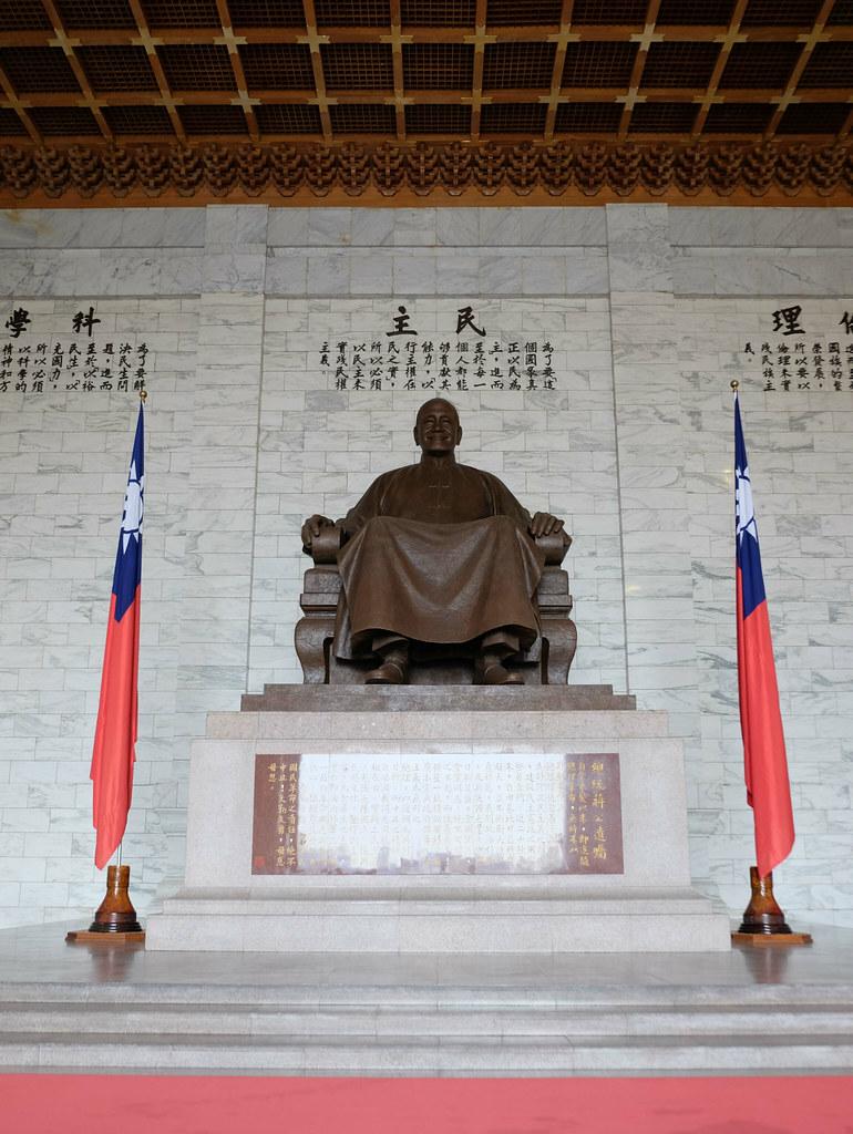 chiang kai shek 4