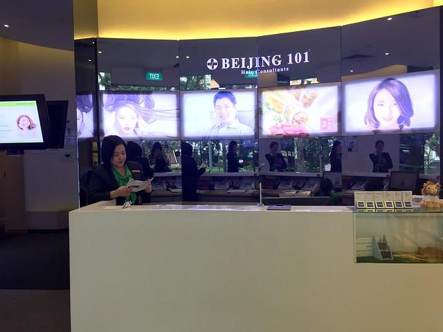Beijing 101 @ Tiong Bahru Plaza