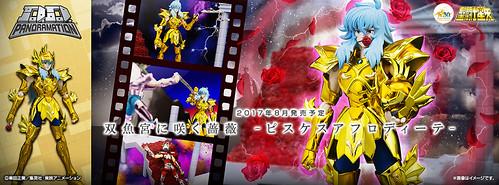 [Bandai] Novedades Dynamic Diorama Panoramation 33599995266_17c0641f23
