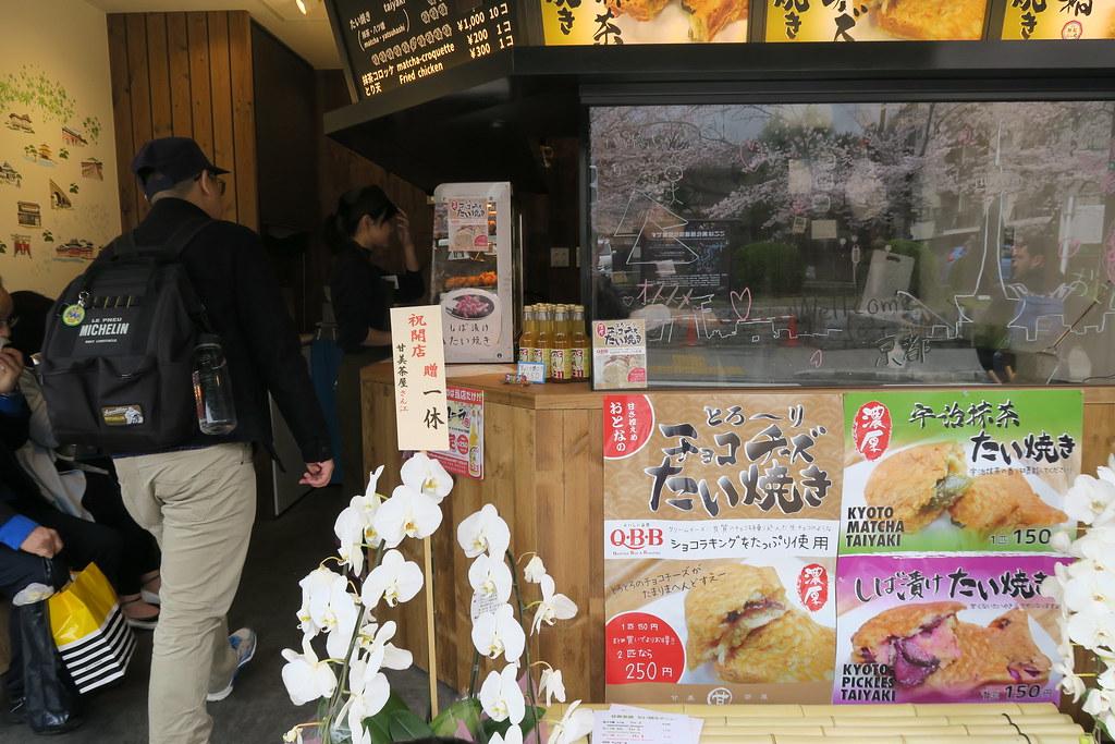 甘美茶屋.鯛魚燒專賣店