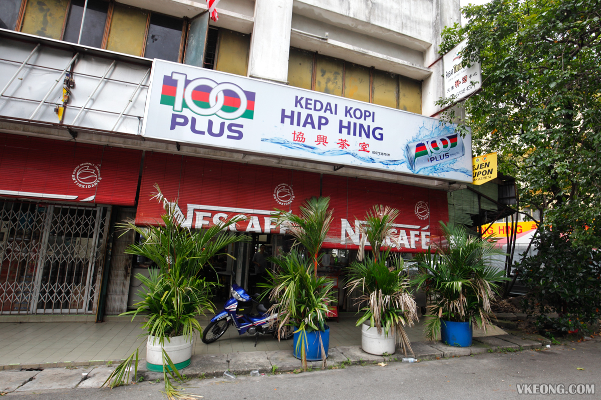 Hiap Hing Coffee Shop Batu Caves
