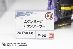 20170415_syoku_Gatya-58