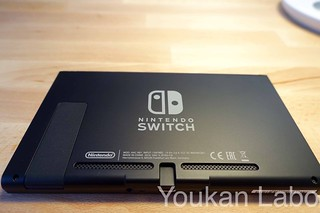 nintendo-switch-2017-03-0310 | by Youkan Labo