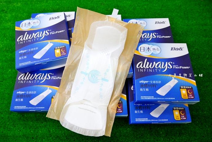 10 好自在液體衛生棉
