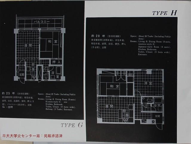 赤坂リキマンション(力道山) (19)