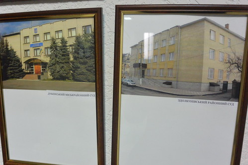 Виктор_Вдовиченко_судова_администрация_суди (3)