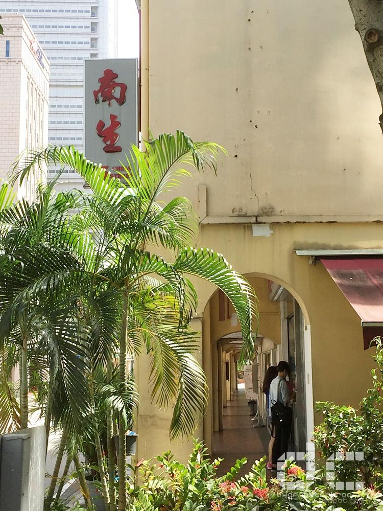 china street, far east square, food, food review, nam seng, nam seng wanton mee, review, singapore, wanton mee, 南生云吞面,南生,云吞面