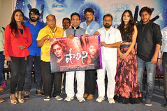 Shalini Movie Pressmeet Stills