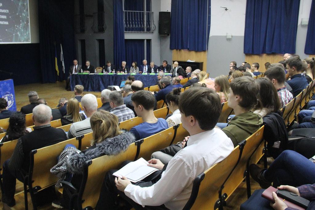 Міжнародна науково-практична конференція / 02.03.2017