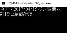 [C#] 星期中文說明-2