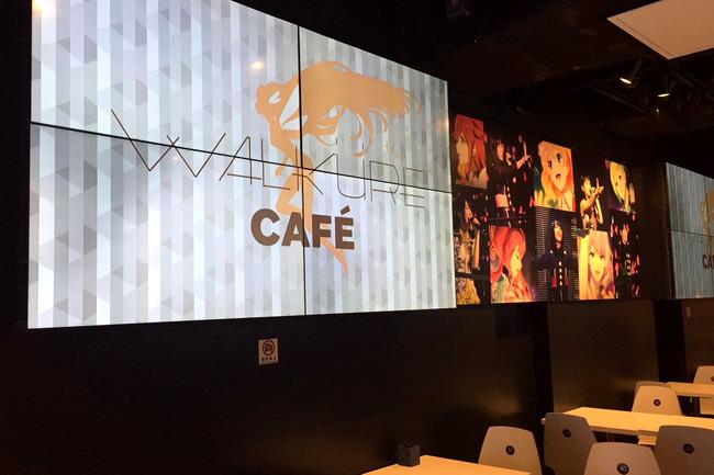 WALKÜRE CAFÉ_09