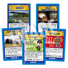 秩父鉄道カードラリー2017☆秩父カード