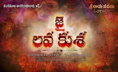 Jai Lava Kusa Movie Wallpapers