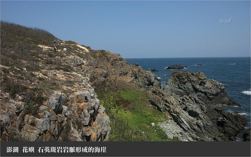 花嶼 石英斑岩岩脈形成的海崖
