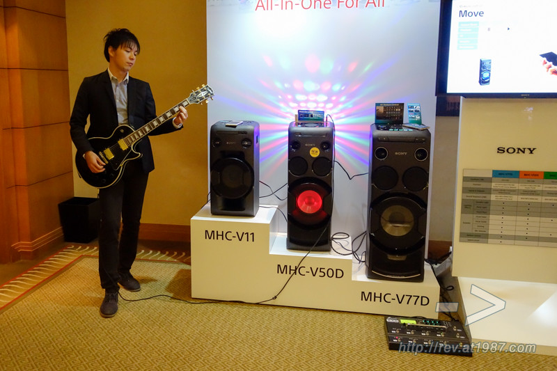 Sony High Power Hone Audio System