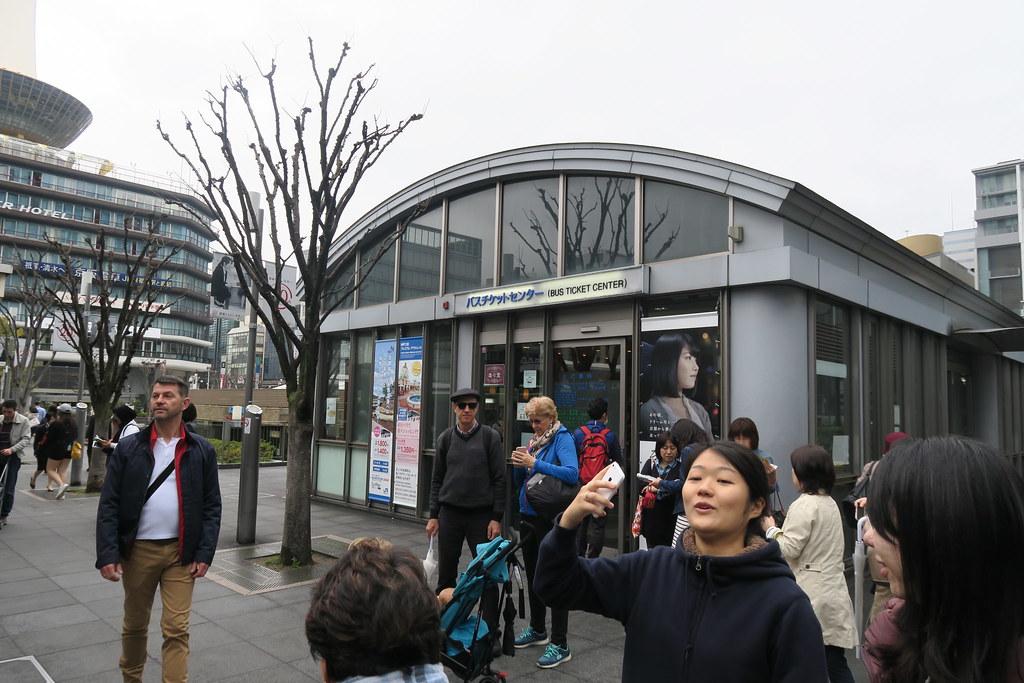 巴士乘車券販賣處 Bus Ticket Station