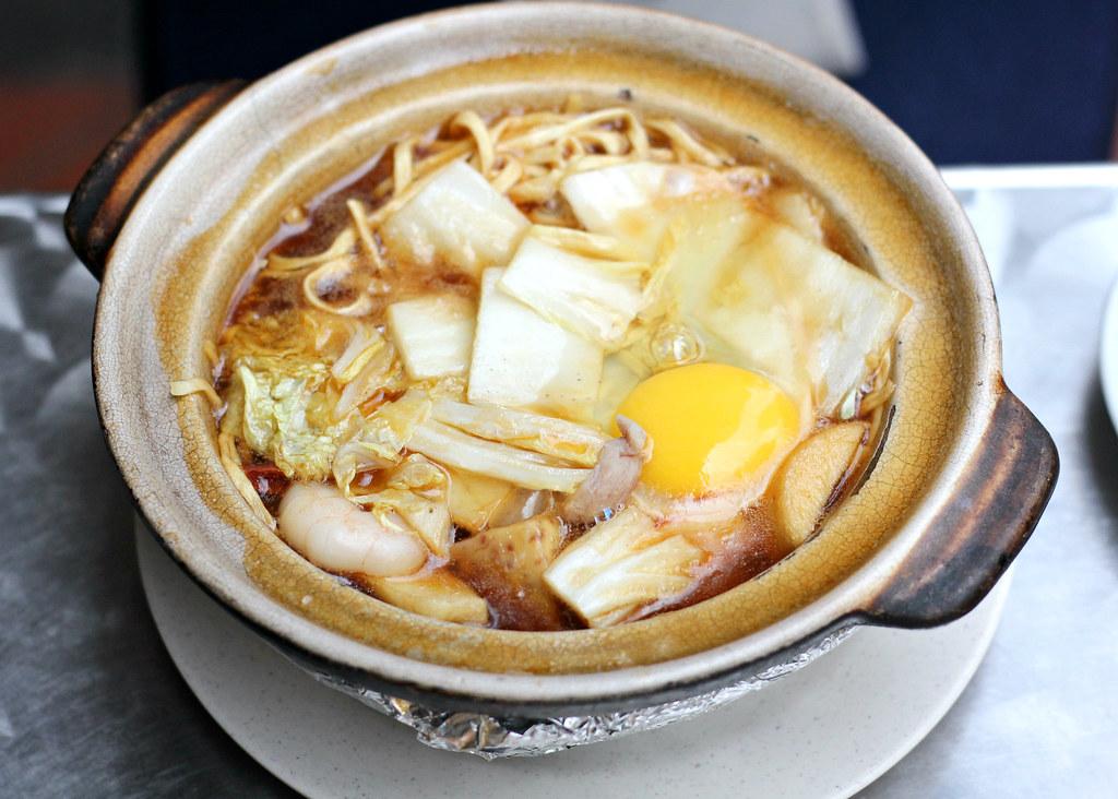 yy-ka-fei-dian-claypot-e-fu-noodles
