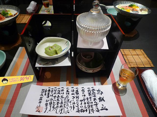 Shogetsu Grand Hotel - Shogetsu style seasonal dinner - 2
