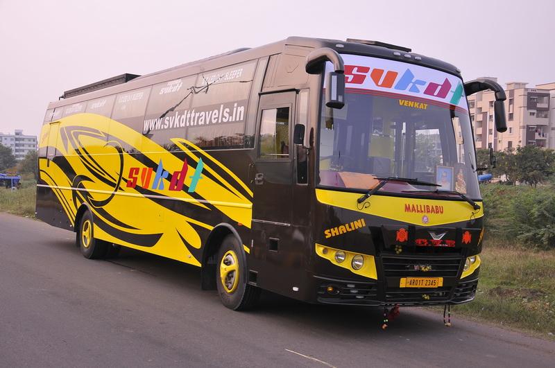 Svkdt Travels Svkdt Online Booking Svkdt Bus Booking