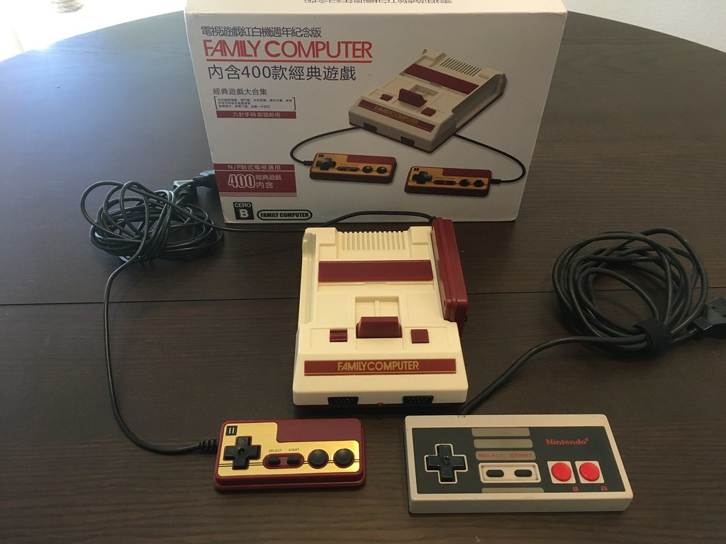 Cool Baby RS-36 (Famicom Mini pseudo-clone)