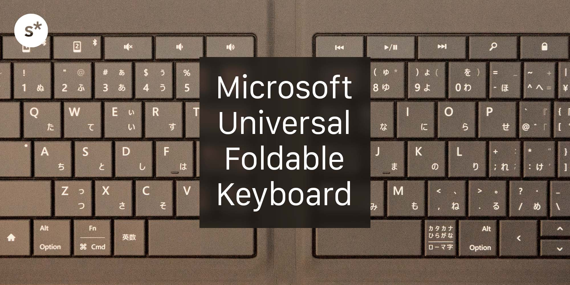 20170320_foldable-keyboard